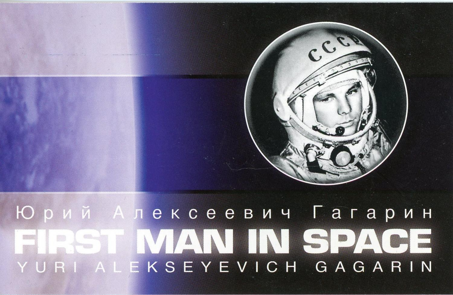 Thumbnail for 2008 First Man in Space 1 oz silver Coin - Cook Islands