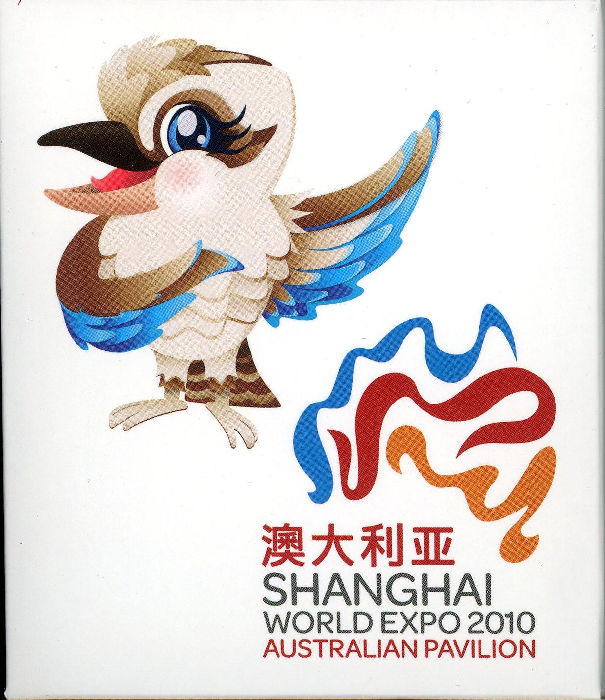 Thumbnail for 2010 Shanghai World Expo 1oz Coloured Silver Proof - Kookaburra Mascot