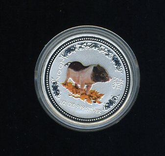 Thumbnail for 2007 Coloured Half oz Silver Year of the Pig