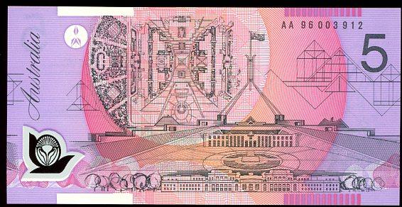 Thumbnail for 1996 $5 First Prefix AA96 003912 UNC