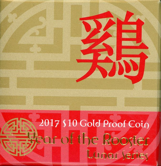 Thumbnail for 2017 Lunar Year of the Rooster $10 Gold Proof Coin