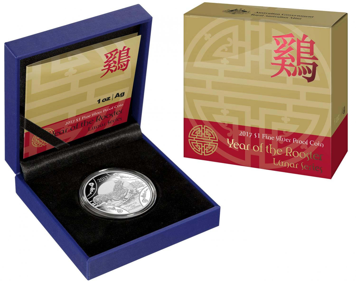 Thumbnail for 2017 Lunar Year of the Rooster $10.00 5oz Silver Proof Coin