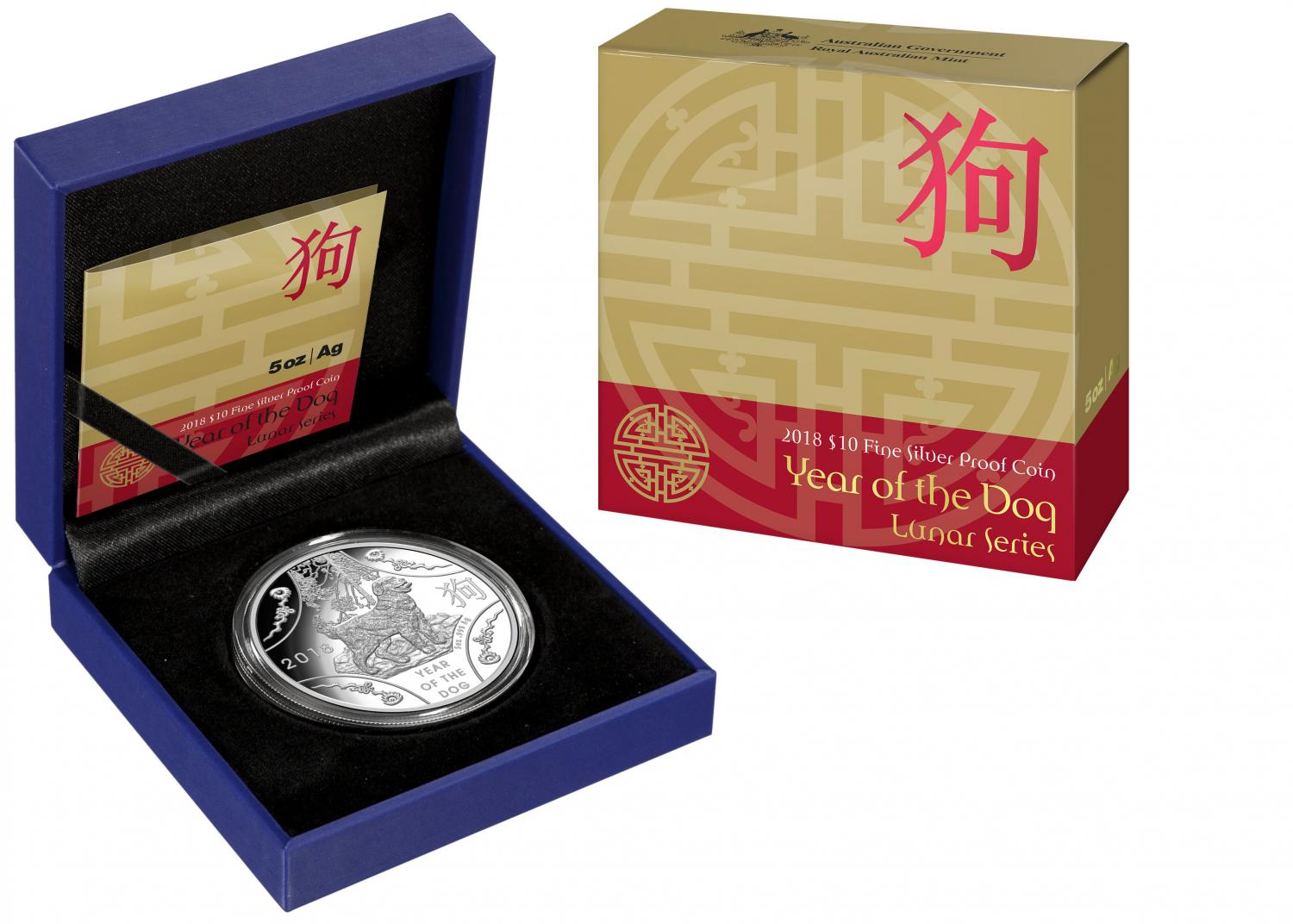 Thumbnail for 2018 Lunar Year of the Dog $10.00 5oz Silver Proof Coin