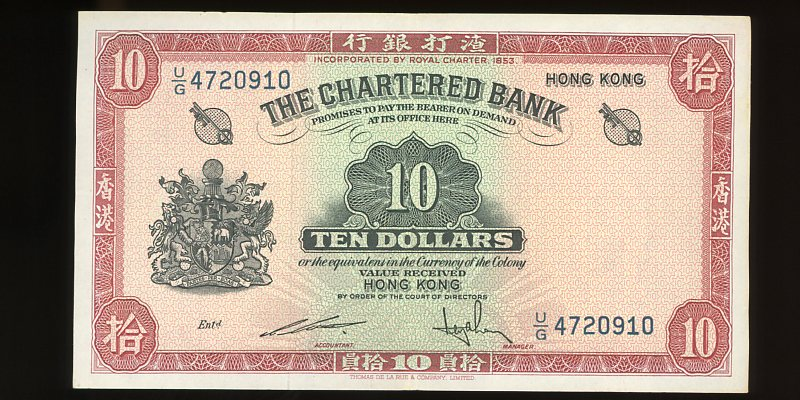Thumbnail for 1960s Charted Bank Hong Kong $10 UG 4720910 gVF
