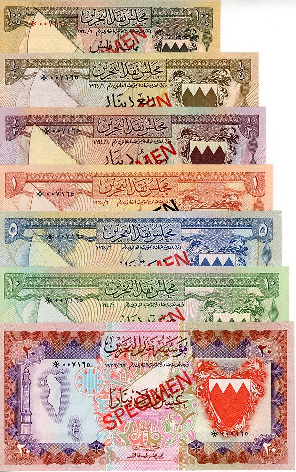 Thumbnail for 1978 Bahrain Set of 7 Specimen Notes UNC 100,20,10,5,1,One Quarter,One Half