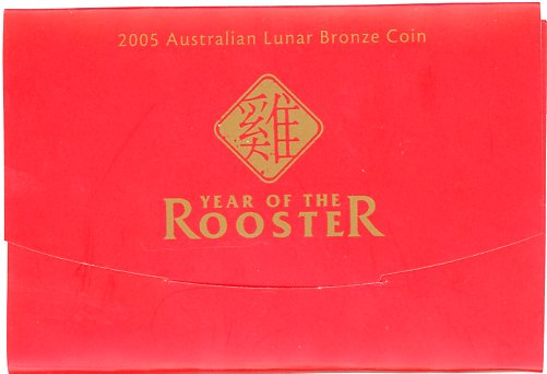 Thumbnail for 2005 Lunar Series - Year of the Rooster