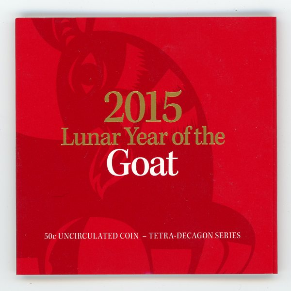 Thumbnail for 2015 Lunar Year of the Goat Tetra-Decagon Series