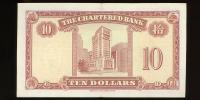Image 2 for 1960s Charted Bank Hong Kong $10 UG 4720910 gVF