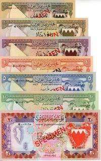 Image 1 for 1978 Bahrain Set of 7 Specimen Notes UNC 100,20,10,5,1,One Quarter,One Half