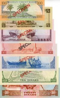 Image 2 for 1978 Bahrain Set of 7 Specimen Notes UNC 100,20,10,5,1,One Quarter,One Half