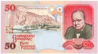 Image 2 for 1995 Gibraltar Fifty Pound Note AA 050455 UNC
