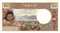 Image 2 for 1970's Tahiti 100 cent Franc EF